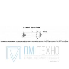 Алмаз в оправе 3908-0112, d=6.0, L50мм, угол  90гр., 1 кач., 0,10 карат