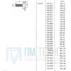 Болт пазовый М8х1,25х160 (7002-0897) ГОСТ 14533-69
