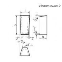 Пластина 13552 Т15К6 (4,5х12х4,5) (для отрезных и прорезных резцов)