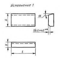Пластина 62311 ВК8 (22х18х7х8гр) (для проходных,расточных и револьверных резцов)